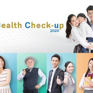 Annual Health Check Up Program